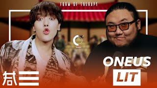 "The Kulture Study ONEUS ""LIT"" MV"