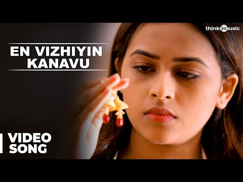 En Vizhiyin Kanavu