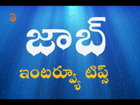 mp4 Hiring Telugu Meaning, download Hiring Telugu Meaning video klip Hiring Telugu Meaning