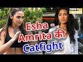 फिल्म  Pyare Mohan के दौरान हुई थी Esha Deol और  Amrita Rao के बीच Catfight
