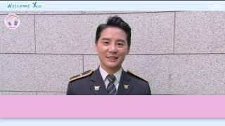 [VIETSUB] WELCOME BACK XIA JUNSU