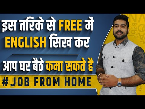 How to Learn English Free?   Duolingo App Tutorial   Spoken ...