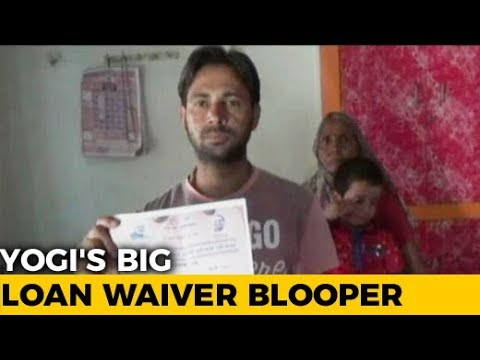 'Rin Mochan Yojana': Happens Only In India? UP Framer Gets A Gets Loan Waiver Of 1 Paisa!