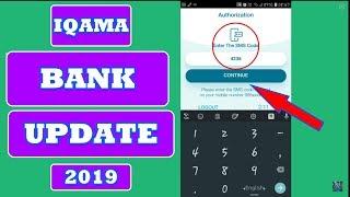 alawwal bank application form - Kênh video giải trí dành cho
