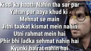 Apna Time Aayega Song Lyrics   Gully Boy   Ranveer Singh   Alia Bhatt   Divine