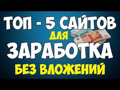 Михаил онищенко бинарные опционы отзывы