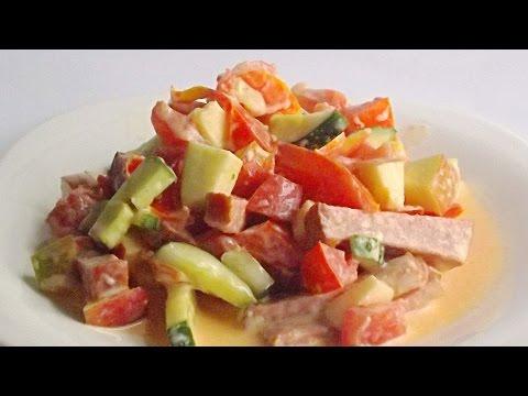 Салат «Австралийский» с Ветчиной, Овощами и Цитрусовым Соком кулинарный видео рецепт