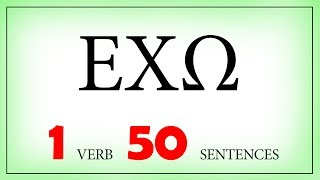 "Learn Greek: The Verb ""έχω"" 