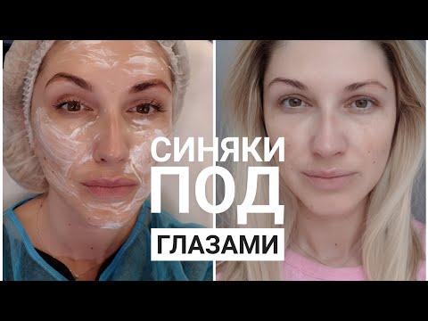 Профессиональный массаж лица аппаратная косметология