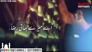 ae ghareeb ul ghurba aey mere bhai raza lyrics - TH-Clip