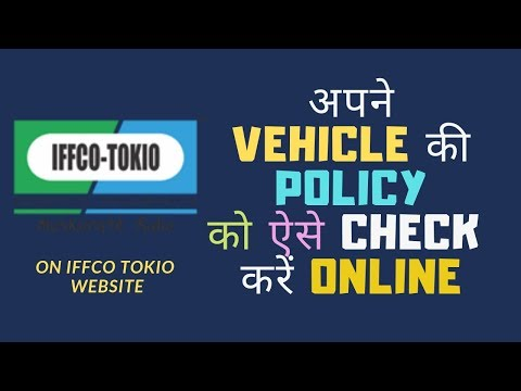 mp4 Insurance Vehicle Check, download Insurance Vehicle Check video klip Insurance Vehicle Check