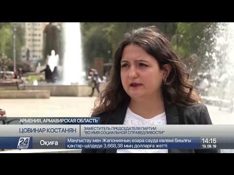 В Армении наблюдается рост фактов семейного насилия