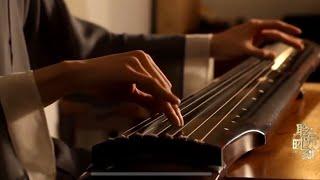 Video : China : Zi De GuQin Studio - Chinese ancient music