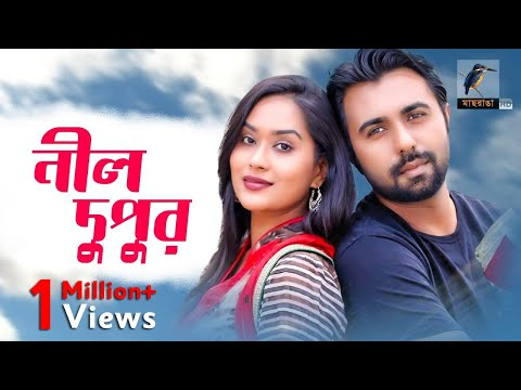 Download Neel Dupur | Apurba, Zakia Bari Mamo, Mouri Selim | New Bangla Natok 2020 | Maasranga TV Mp4 HD Video and MP3