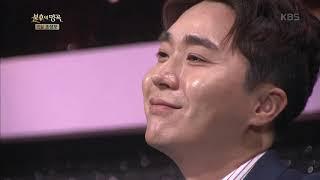 김연지(Kim Yeon Ji) - 가시나무[불후의명곡/Immortal Songs 2].20190316
