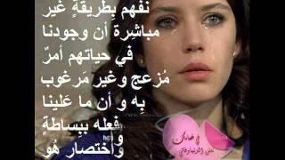 تحميل اغاني كله بيجي عليا عمرو المصري MP3