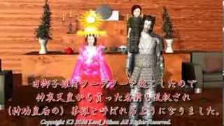 卑弥呼の真実名前を奪われた日売子姫日女子姫の悲劇HIMIKO邪馬台国
