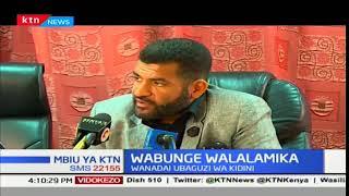 Chama cha Wauguzi washutumu vikali mauaji ya Muuguzi Fosting Mwadilo hospitali ya Chiromo: Mbiu