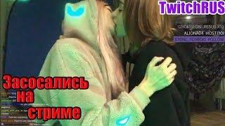 Девушки целуются на стриме!!!