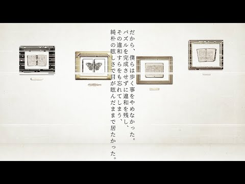 「環状鉄道」- Ward in a Vat feat.Teto Kasane
