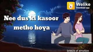 bilal saeed adhi adhi raat - मुफ्त ऑनलाइन