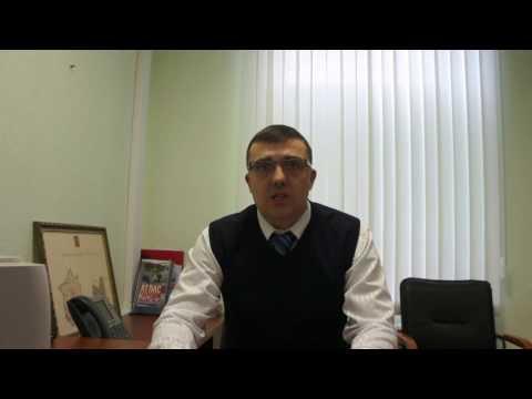 Обязанности правообладателей з/у и последствия несоблюдения требований земельного законодательства