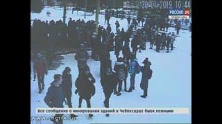 Информацию о взрывных устройствах получили больше 10 школ Чебоксар