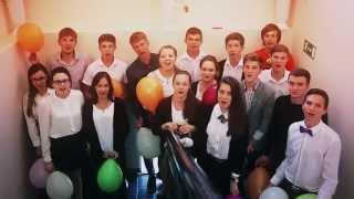 Поздравление учителей от 11Б класса || 2015