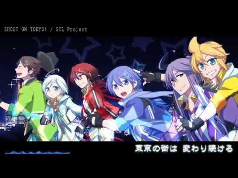 【男ボカロ6人】「SHOOT ON TOKYO!」オリジナル曲