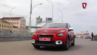 Citroen C3 |  Автоподiя