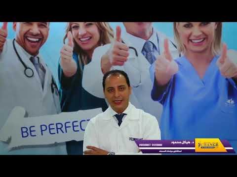 اسأل مع د. هيكل محمود