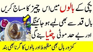 Falij Ka Ilaj In Urdu - Falij Ki Alamat - Самые лучшие видео