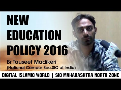 SIO || NEW EDUCATION POLICY 2016 |..