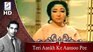 Teri Aankh Ke Aansoo Pee Jaoon | Talat Mahmood | Jahan Ara