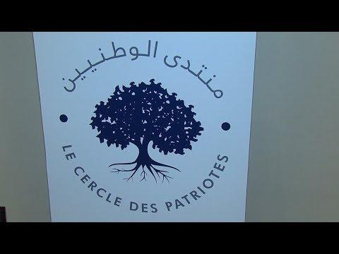 العرب اليوم - شاهد: الدار البيضاء تطلق مؤسسة فكرية جديدة تحت اسم