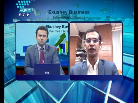 Ekushey Business    একুশে বিজনেস    আলোচক: আহমেদ ইফতেখার সহিদ, স্টাফ অপারেটিং অফিসার, এমবিএল সিকিউরিটিজ লিমিটেড    Part 02    16 July 2020    ETV Business