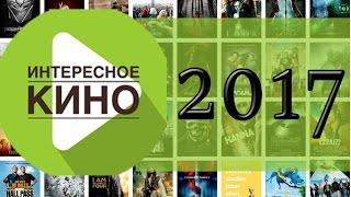 ТОП-15 лучших фильмов 2017 года