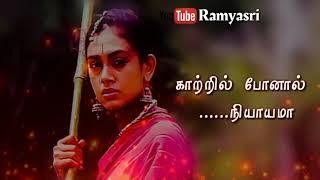 thalapathi movie songs whatsapp status download - मुफ्त