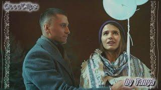 Катя и  Игорь ღ Любовь еще жива