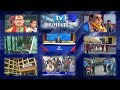 टिभी टुडे समाचार २०७६ साल माघ १२ गते / TV Today News 2076/10/12