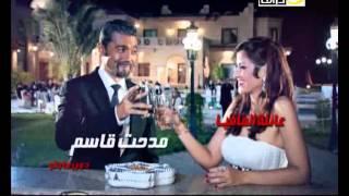 تحميل و استماع Tamer Ashour - Ebn Moot - Mokadima   تامر عاشور - إبن موت - مقدمة MP3