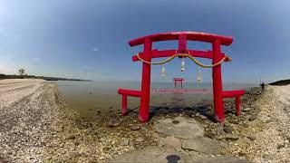 【YouTube:CLC】大魚神社の海中鳥居【VR3D-VIDEO】