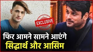 Asim Riaz And Siddharth Shukla Will Be Seen Together Coming Soon | Bigg Boss 13