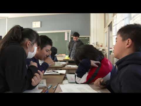 飛び出せ学校 豊後大野市大野小学校 〜レイアウト〜