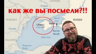 Крым назвали спорной территорией?!!!