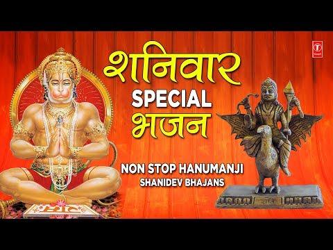 Download Om Namah Shivaya - Krishna Das Live! Songs With Lyrics in