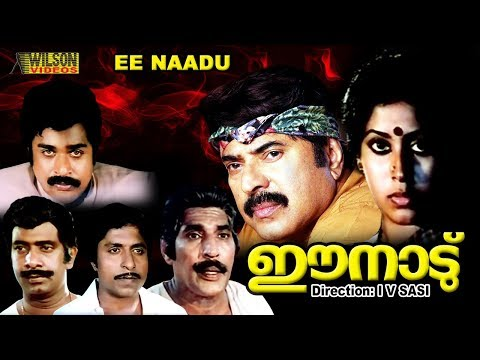 Ee Nadu (1982) Malayalam Full Movie | Mammotty | I V Sasi