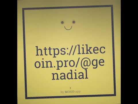 Likecoin.pro & emilduka