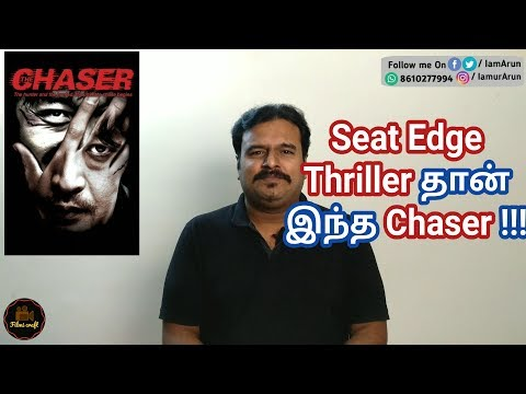The Chaser (2008) Korean Thriller Movie Review in Tamil by Filmi craft