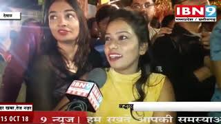 15 October M p news Ibn9 News Channel 2